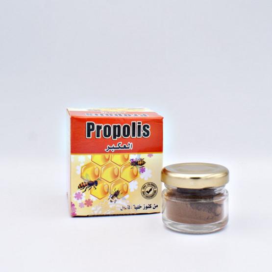 propolis en poudre